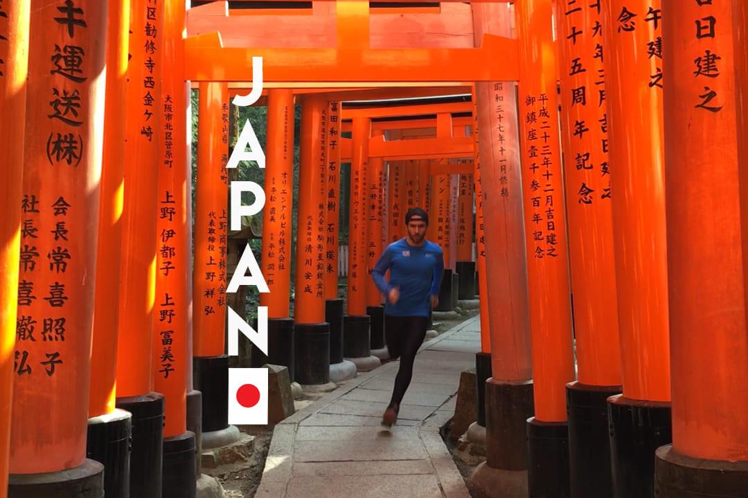 Practicando running en Japón